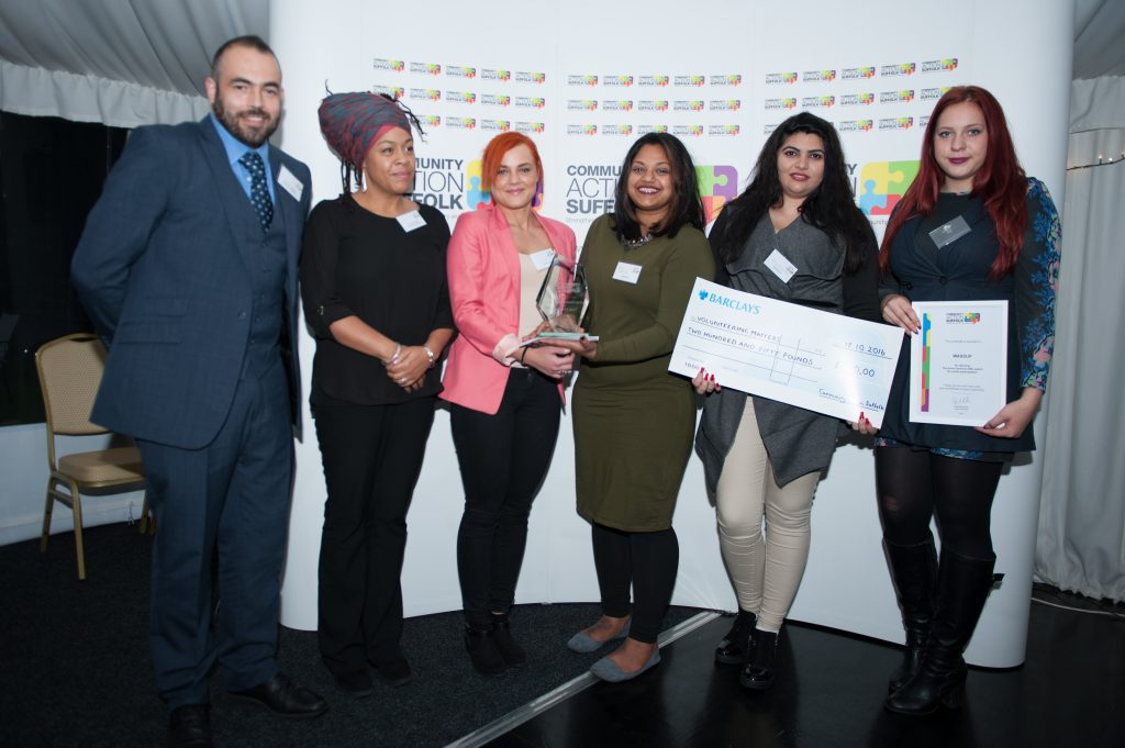 Anne Dunford OBE Award